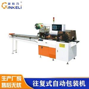 KL-600W 往复式伺服食用菌包装机带托盒菌姑蔬菜包装机械